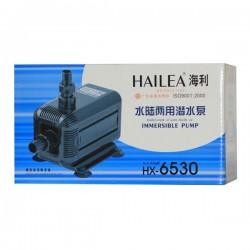 Hailea HX-6530 Sump Kafa Motoru 2600Lt/H