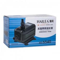 Hailea HX-6540 Sump Kafa Motoru 2880Lt/H