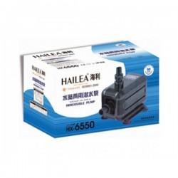 Hailea HX-6550 Kafa Pompası 7000L/H