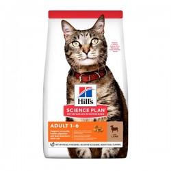 Hills Adult Kuzu Etli Yetişkin Kedi Maması 1,5Kg