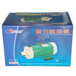 Resun Magnetic Drive Pump 4320 L/H